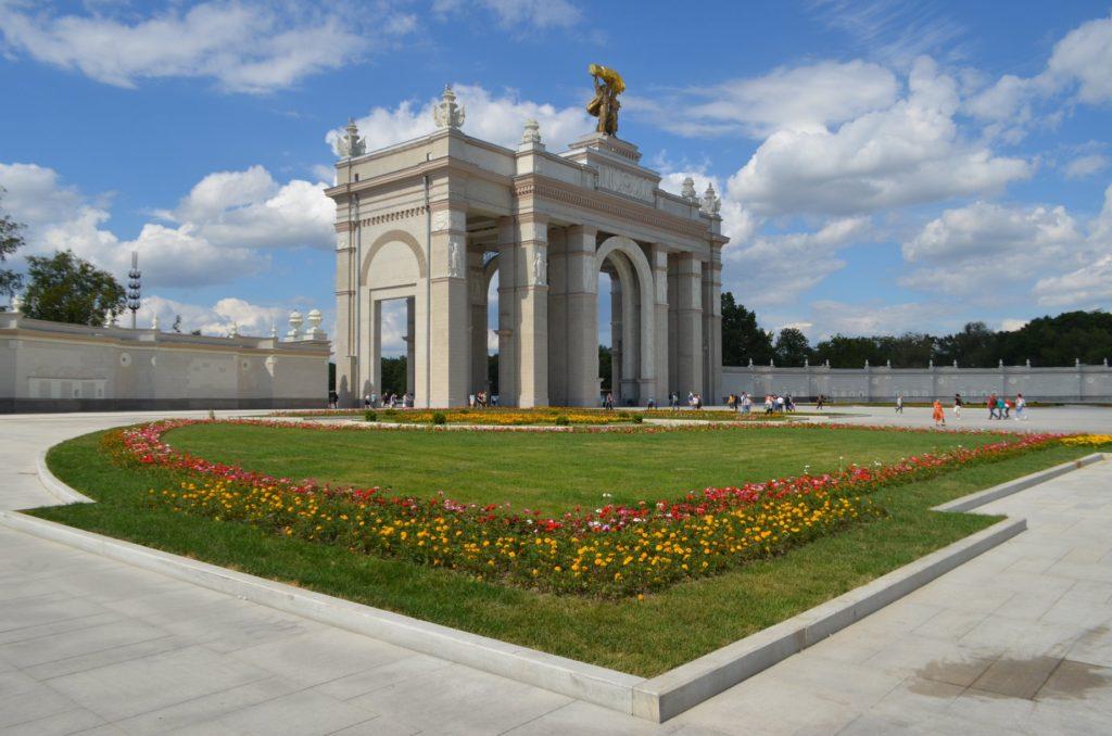 entrance of VDNH